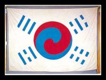 고조선에서 대한민국까지