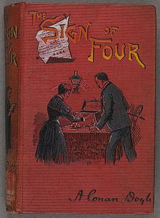 Sign4_1892.jpg