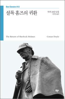 201102bubooks.jpg