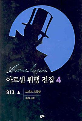 hwanggum04_20021217.jpg