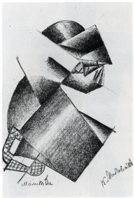 malevich65.jpg