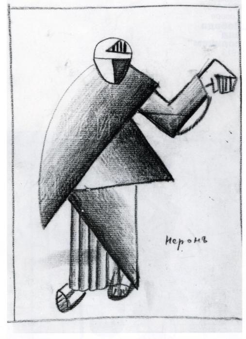 malevich83.jpg