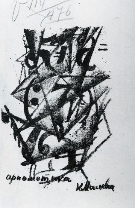 malevich66.jpg
