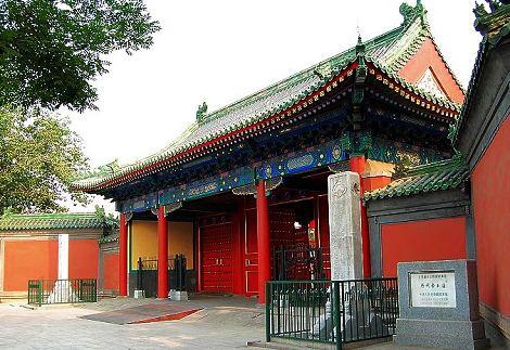 002_The Temple of Successive Emperors.jpg