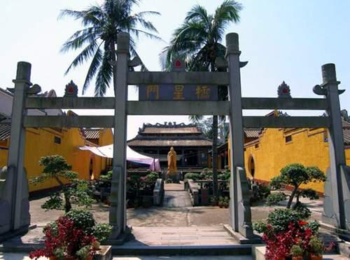 01Wenchang Confucius Temple.jpg