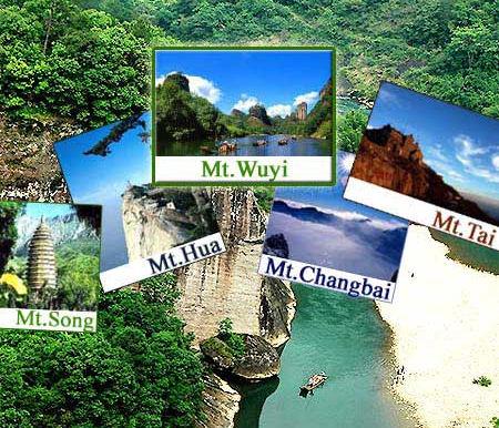 05Mt Wuyi1.jpg