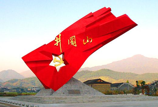 01Mt Jinggangshan.jpg