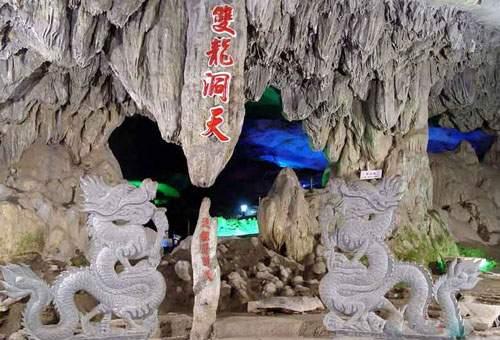 02Double-Dragon Scenic Area.jpg