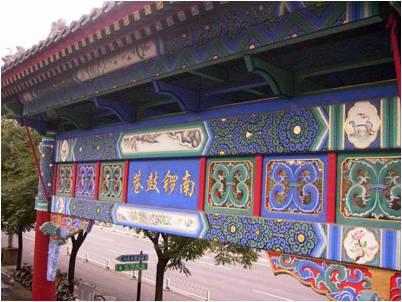 01Nanluogu Xiang.jpg