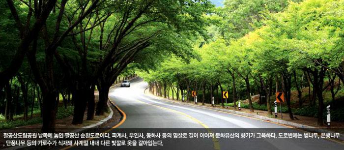 50_Degudongku.jpg