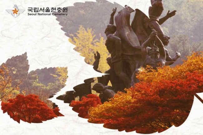 201810017hyunchung.jpg
