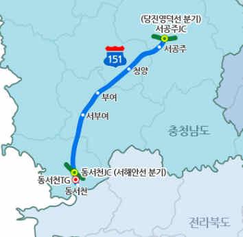 prd151r_seogongju.jpg