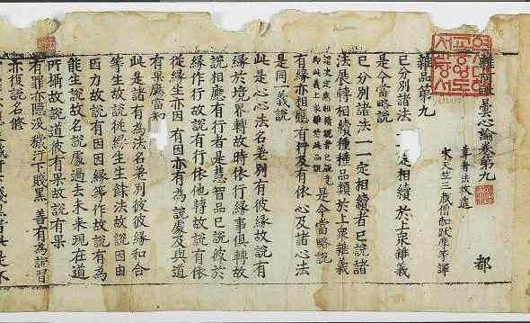 1529_chojojababon.jpg
