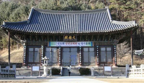 1576-kcjikjisa-deungjun.jpg