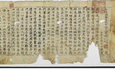 1528_chojosabi.jpg
