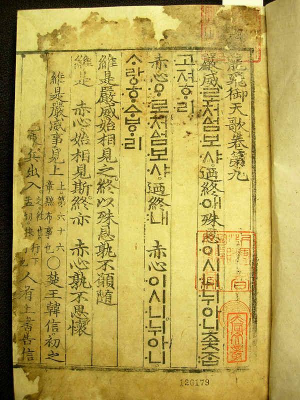 1463_11yongbiechunga.jpg