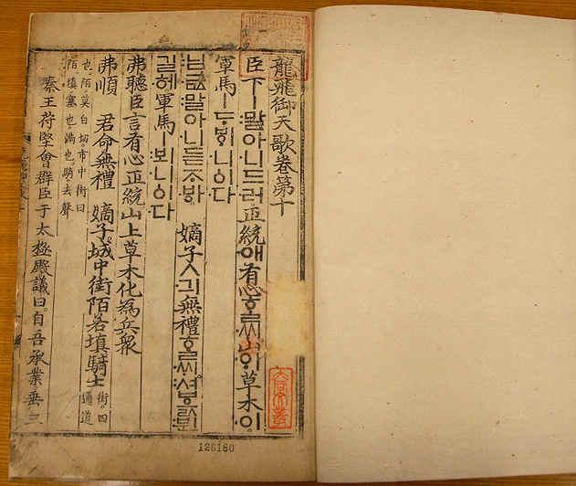 1463_12yongbiechunga.jpg