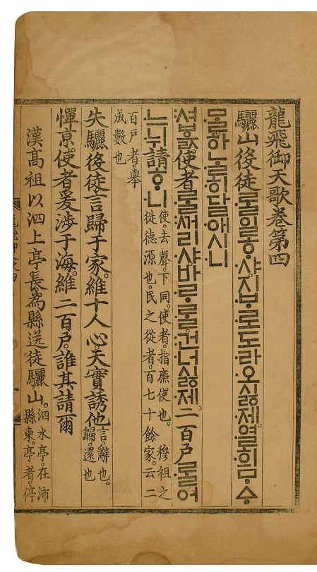 1463_21yongbiechunga4.jpg