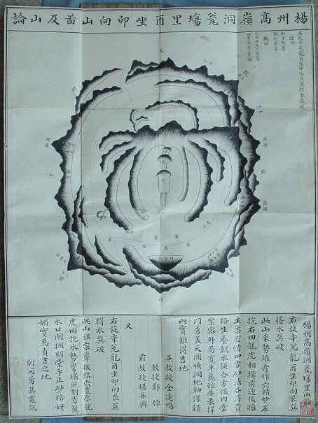 1535-sukbin1.jpg