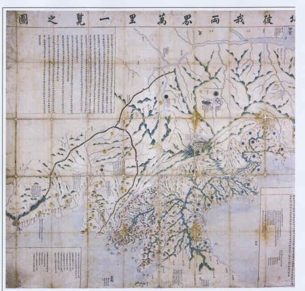 1537-1-sebukpia2.jpg