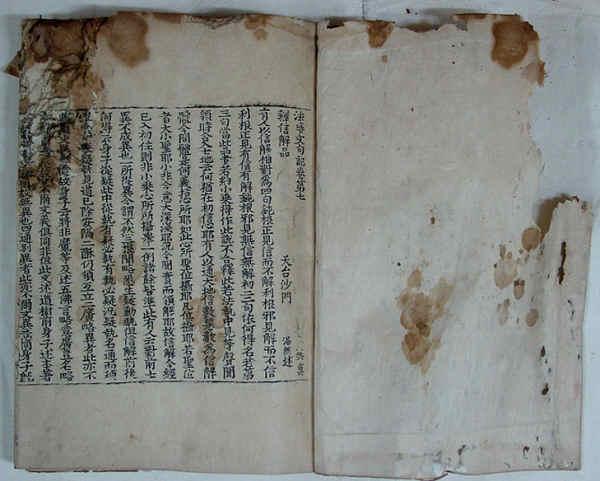 1468_SCsongkwangsabj.jpg