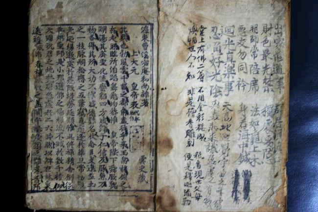 1459_hedongjoge.jpg