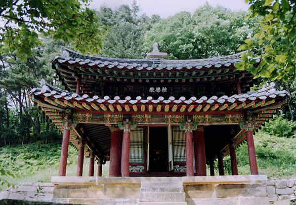 1574-mkbongamgukrak.jpg