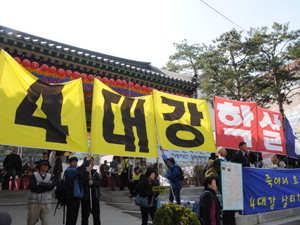2010khyang08.jpg