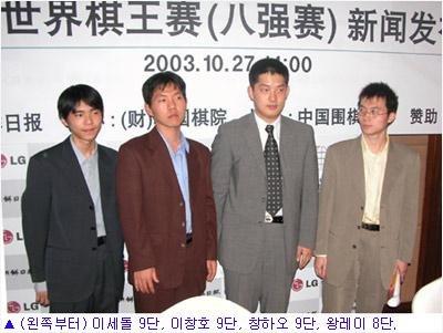 2003bd01.jpg