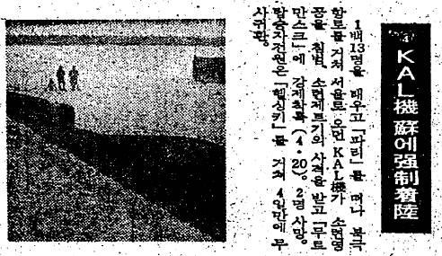 kor1978da04.jpg