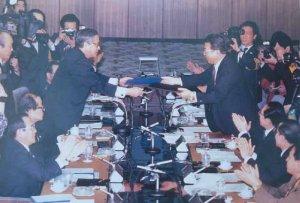 1992kor02.jpg